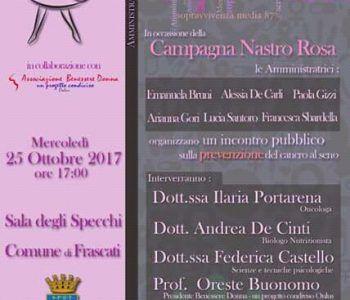 Frascati Rosa