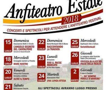 In attesa dell'Anfiteatro Festival, torna domenica 15 luglio con concerti e spettacoli Anfiteatro Estate ad Albano Laziale