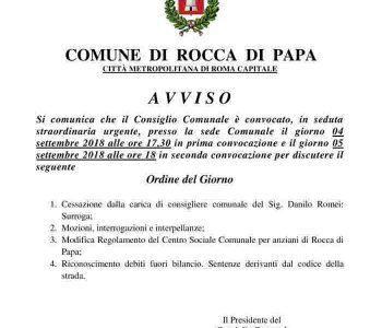 Rocca di Papa, convocazione del Consiglio Comunale in seduta straordinaria, il 4 settembre 2018