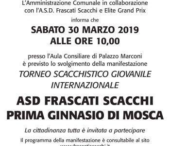 Torneo scacchistico italiano